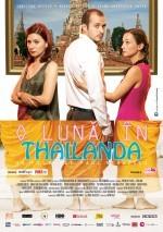O luna in Thailanda (365 de revelioane)